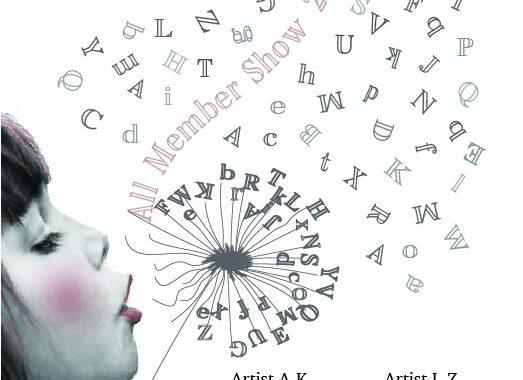 """girl blowing """"dandelion"""" letters"""